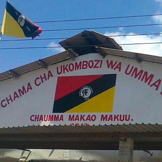 CHAUMA wasisitiza kutoshiriki uchaguzi wa marudio | East