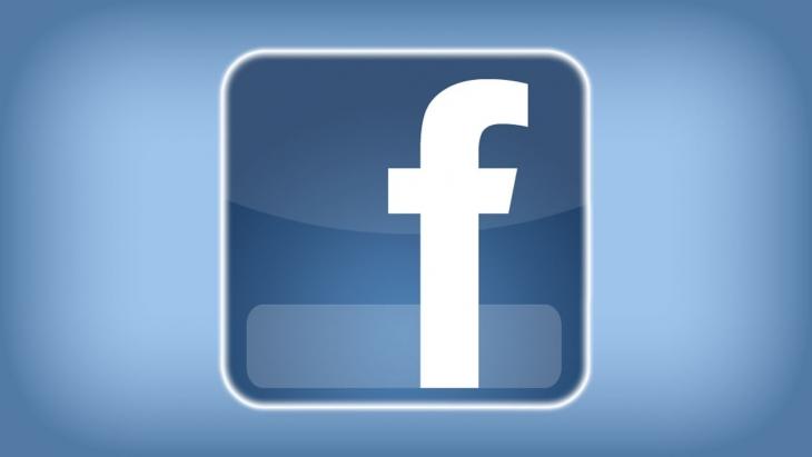 Mmiliki wa Facebook atuma ombi kwa serikali   East Africa
